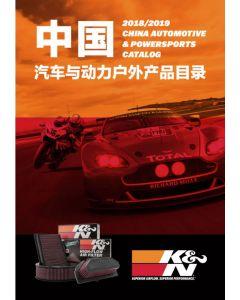 89-11460-18 K&N Catálogo en chino